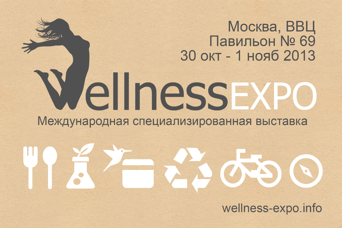 wellness expo anons