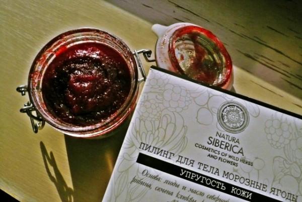 натура сиберика пилинг ягоды