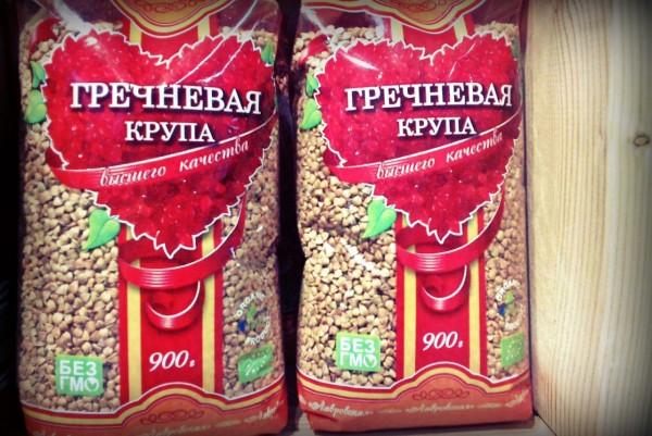 grechka bio