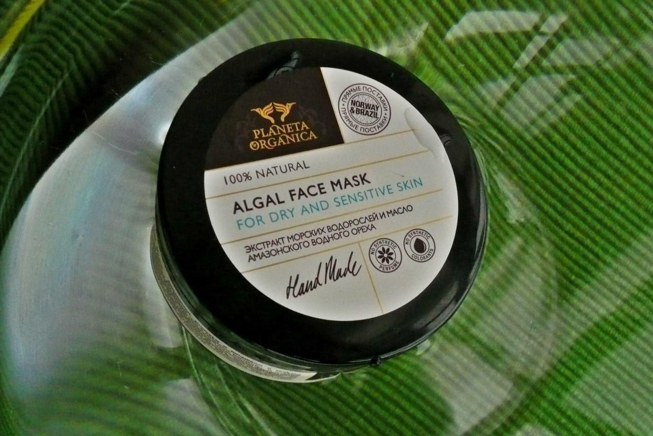 planeta organica algal mask 2