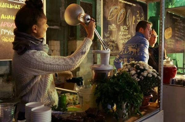 gorodskoy market edy 2