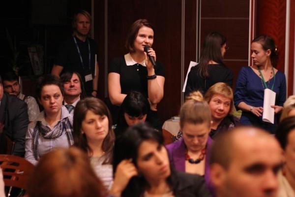экосоюз конференция вопрос