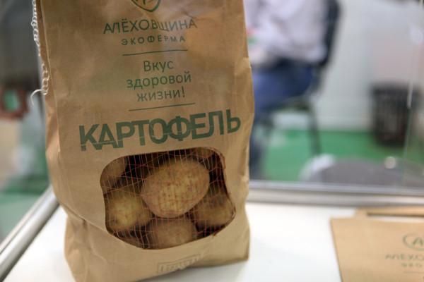 alekhovtshina potatoes