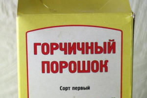 gurchiza poroshok