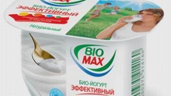 биомакс