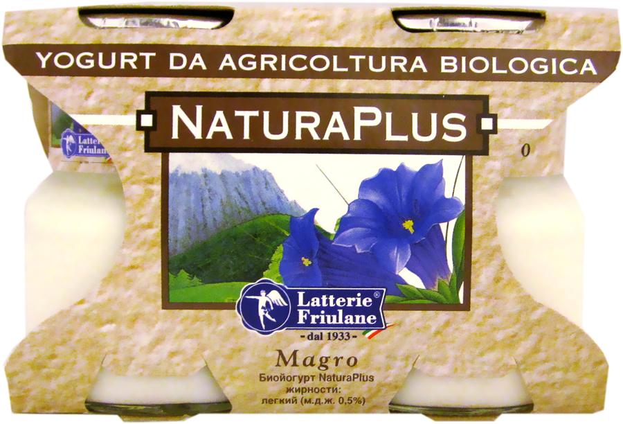 Natura Plus yogurt