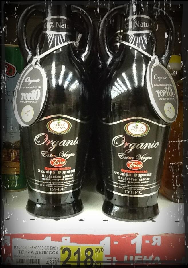 terra delissa olive oil