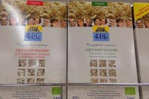 helsinki mills organic oat shelf