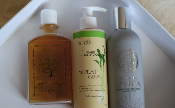natura siberica sk cosme botanicalife shampoo