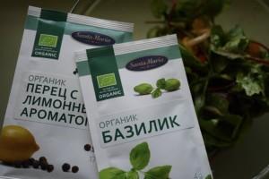 santa maria organic specii lr