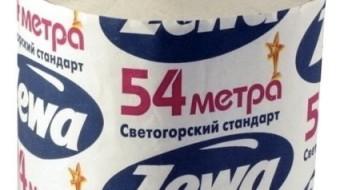 zewa 54