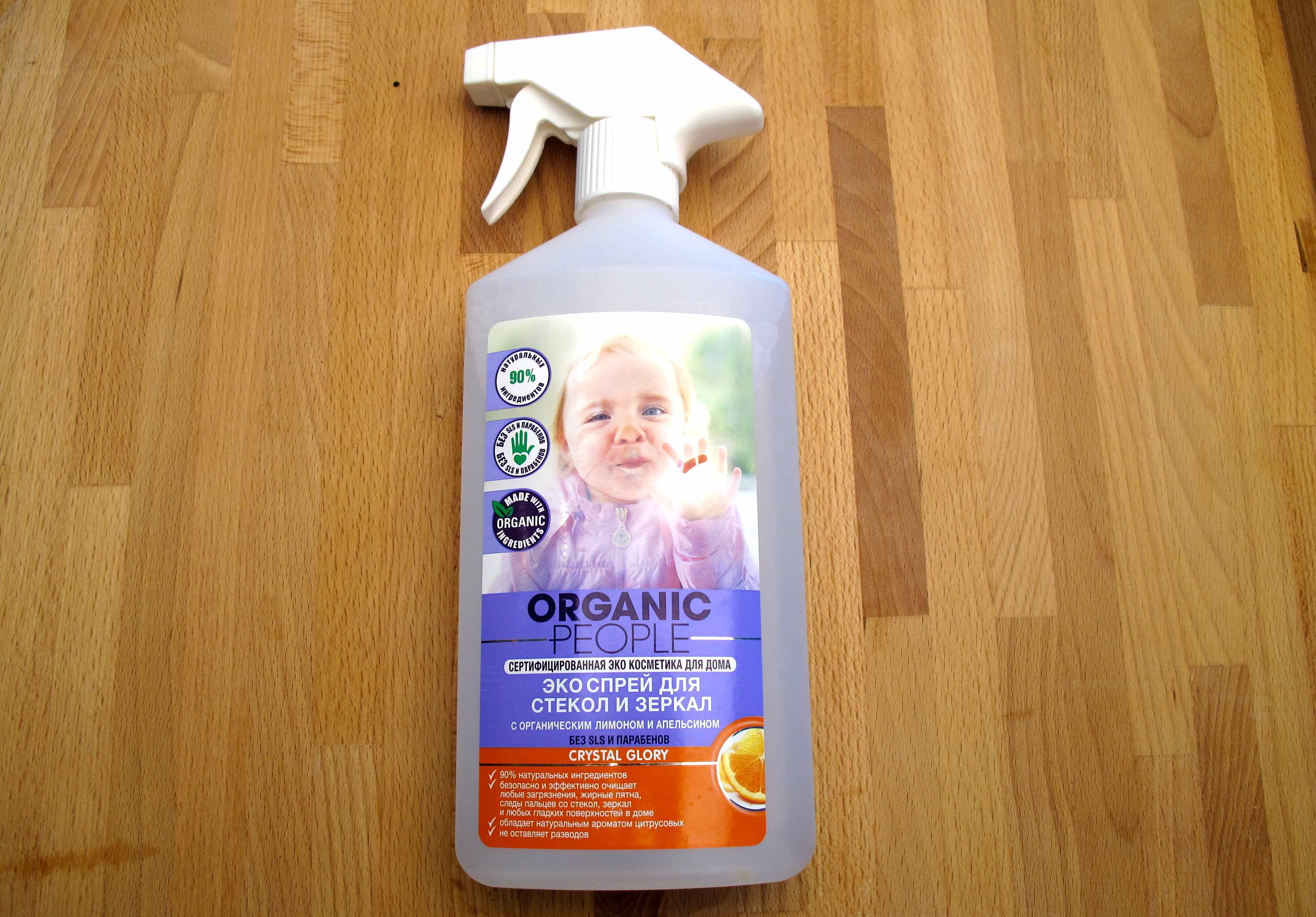 Organic People glass mirror cleaner