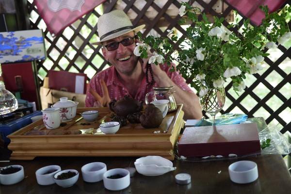 И чайная церемония