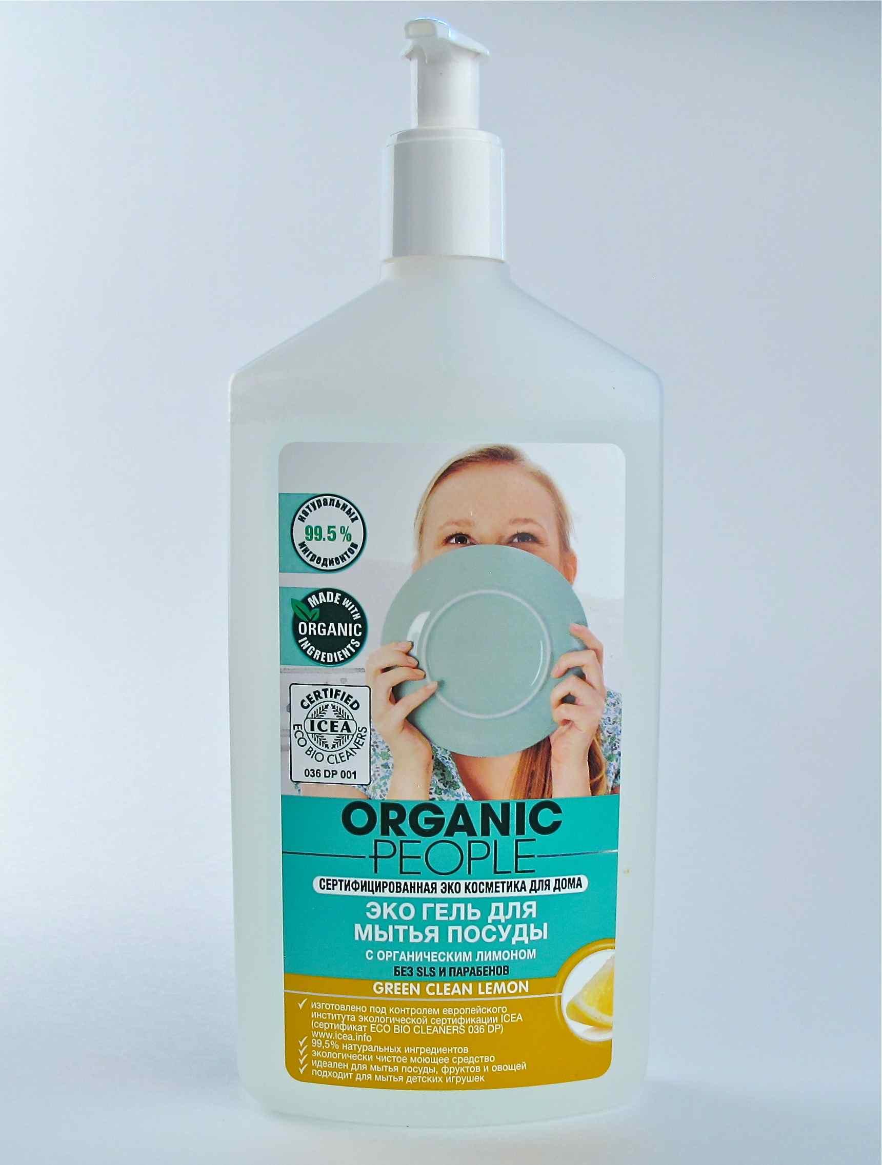 Organic people dish washer