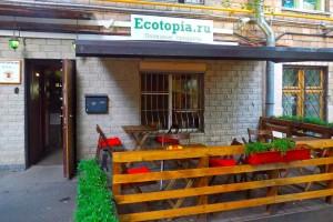Ecotopia 6