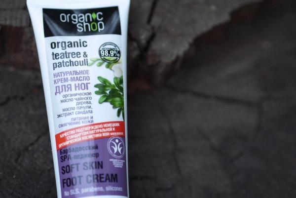 organic shop krem dlya nog