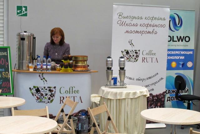 Coffee RUTA 1