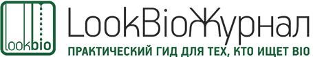 LookBio   Практический гид для тех, кто ищет Bio