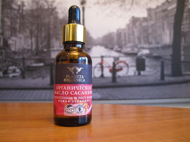 Sasankva oil 1