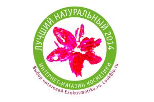 Best online shop logo 1