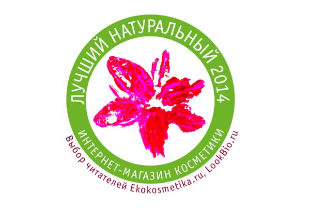 магазин лого: