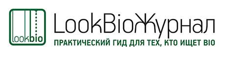 LookBio - практический гид для тех, кто ищет Bio
