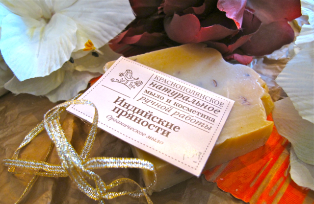 Russian natural soap 3
