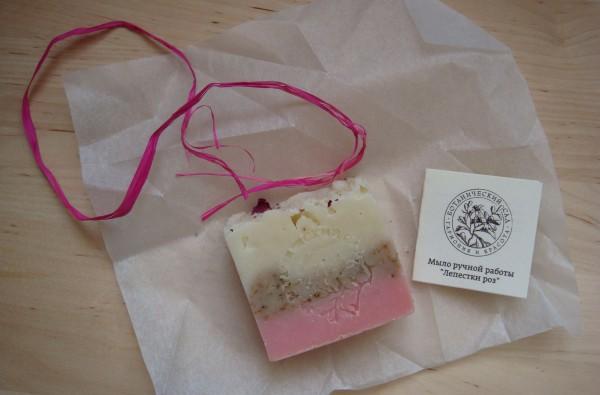 botanic garden soap