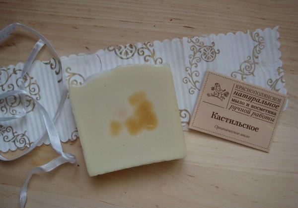 krasnopolyanskoe soap