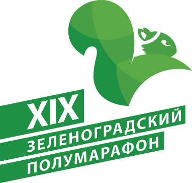 Zelenograd eco maraphon 4