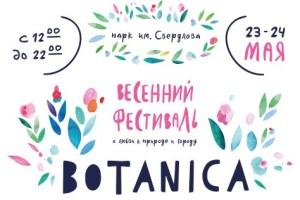 BOTANICA (1)