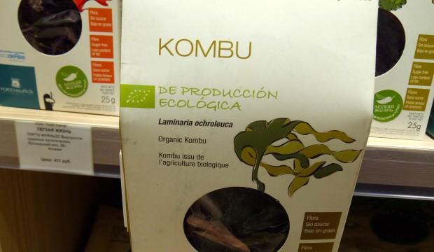 Органические водоросли комбу Porto-Muiños