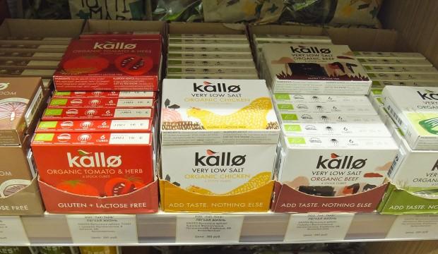 Бульонные кубики Kallø - грибные, томаты и зелень, курица, говядина и овощи