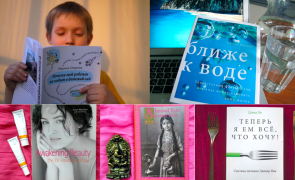 book review collage