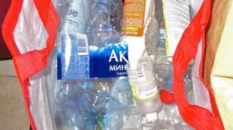 Пластик, который подошел для сдачи