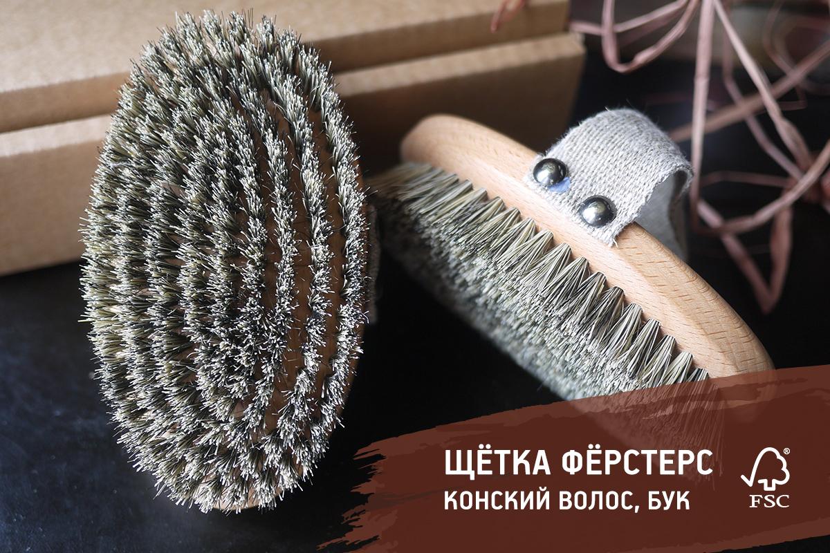 сухая-щетка-1200х800-2