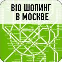 http://lookbio.ru/category/mesta/zelenaya-moskva/