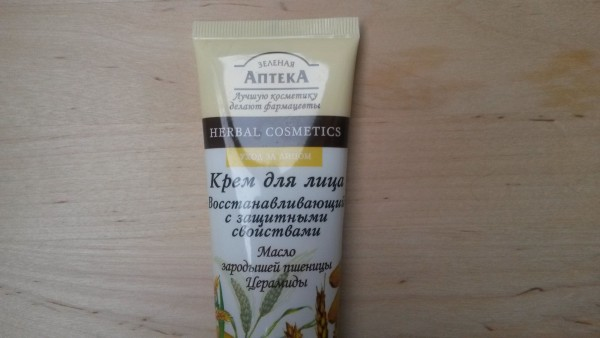 green apteka cream