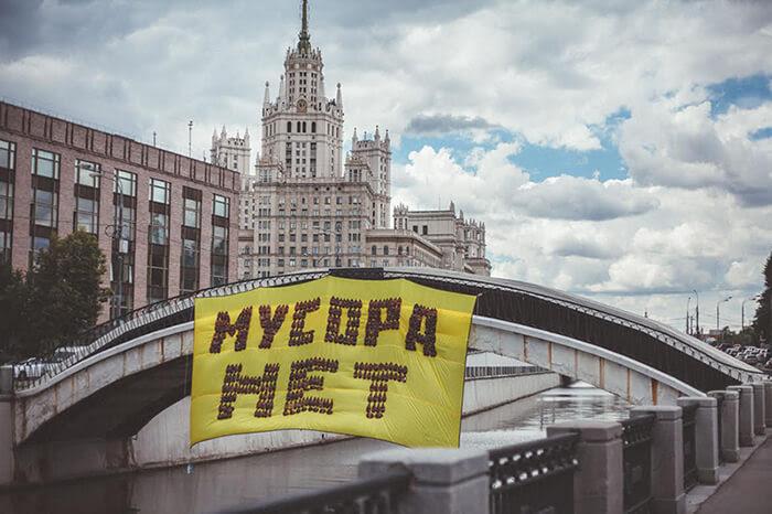 greenpeace musora net