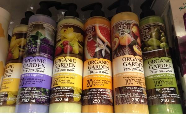 organic garden gel