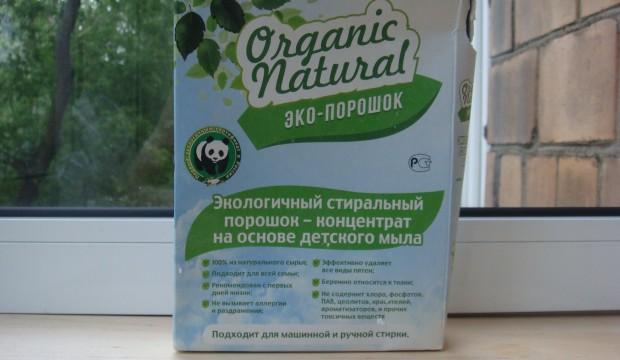 Экопорошок для стирки Organic Natural