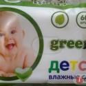 Влажные салфетки green oil, фото с сайта irecommend.ru
