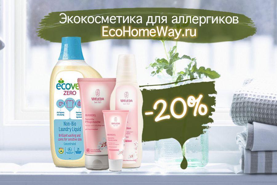 collage4 ecohomeway
