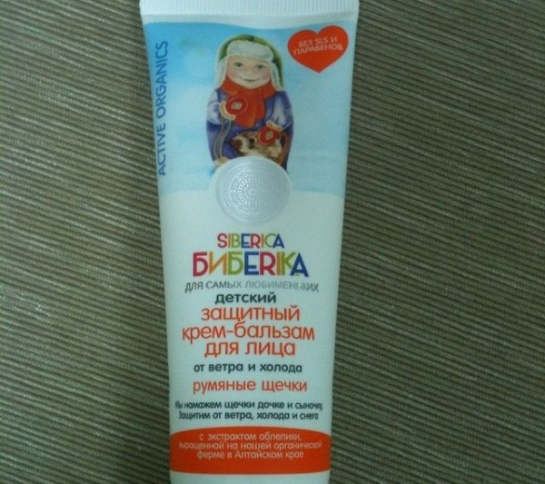 sibrica biberika face cream