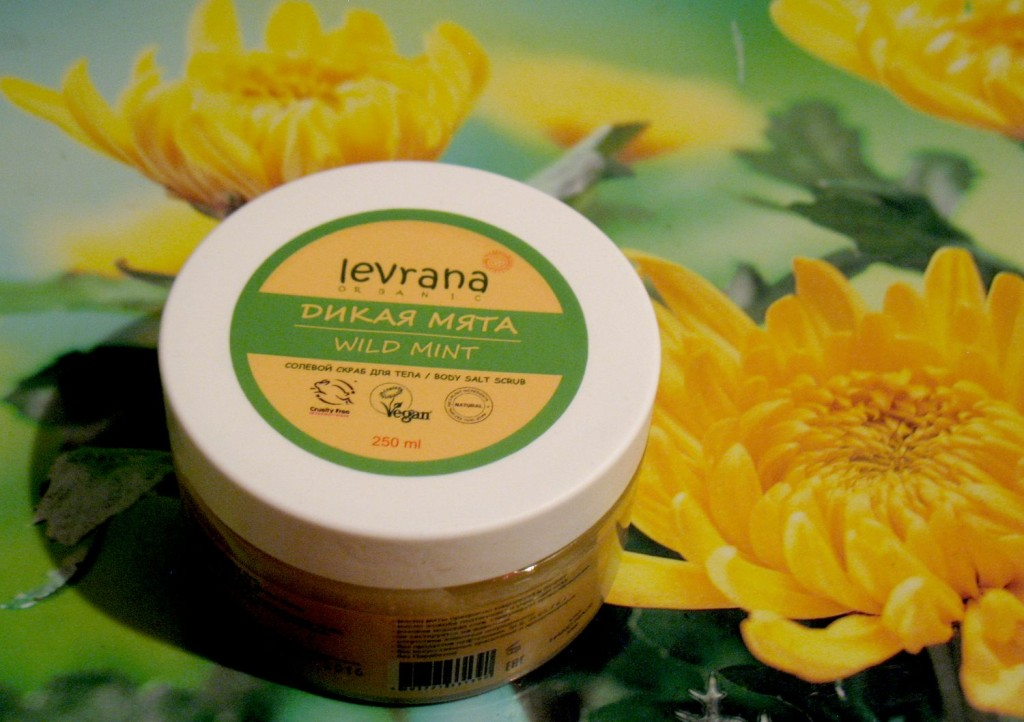 levrana salt body scrub