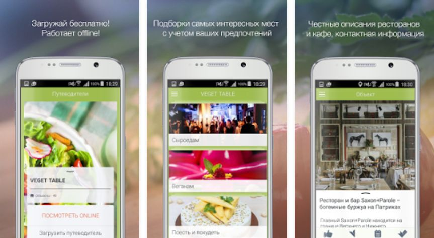 mobile application _04
