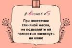 biosovet_5