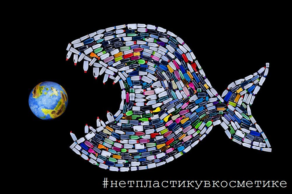 plastic pollution_2