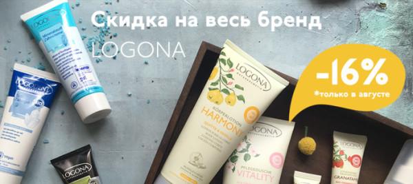 main_banner_logona (1)