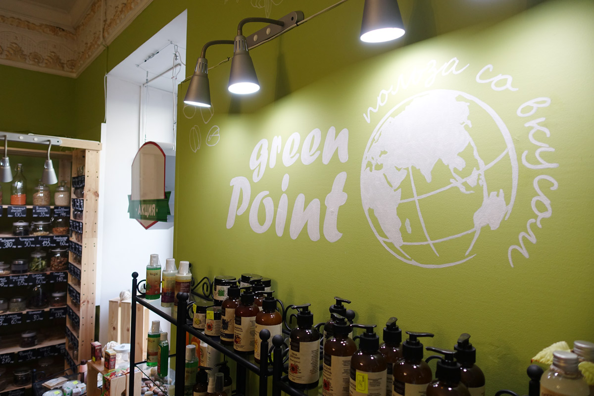 green-point1